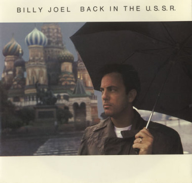 The Piano Man made a huge impact when he visited the Soviet Union in the late 1980s. (Album cover property of Columbia Records)
